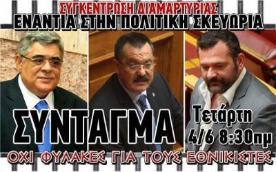 stiky-syntagma__article